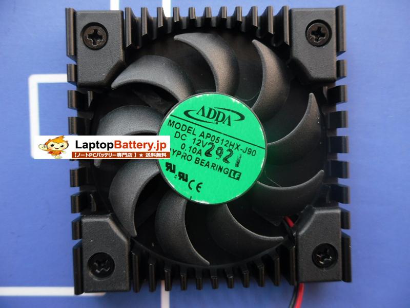 ADDA AP0512HX-J90 CPUファン