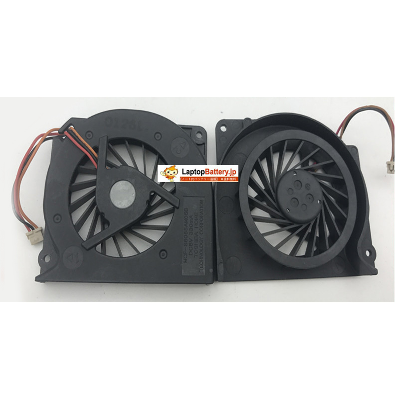 batterie ordinateur portable CPU Fan FUJITSU LifeBook E8410