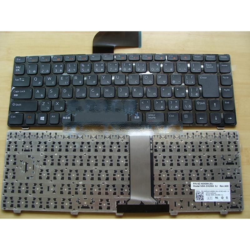Dell Inspiron N4110 Notebook Tastaturen