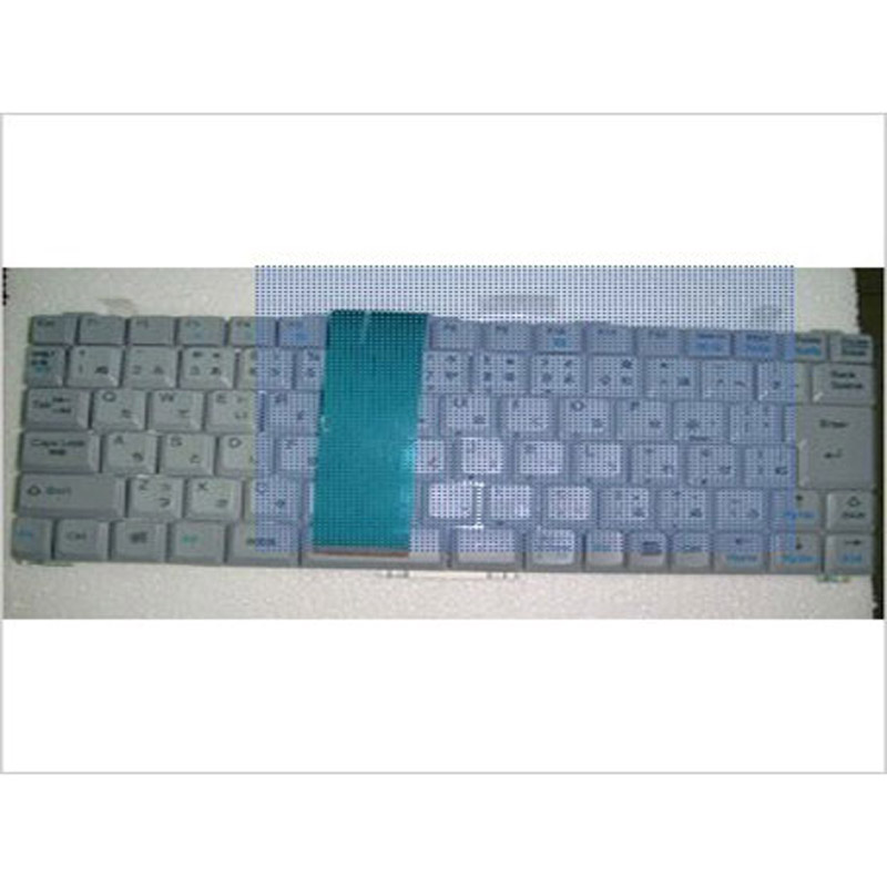 FUJITSU FMV-BIBLO NB12AC対応PCキーボード