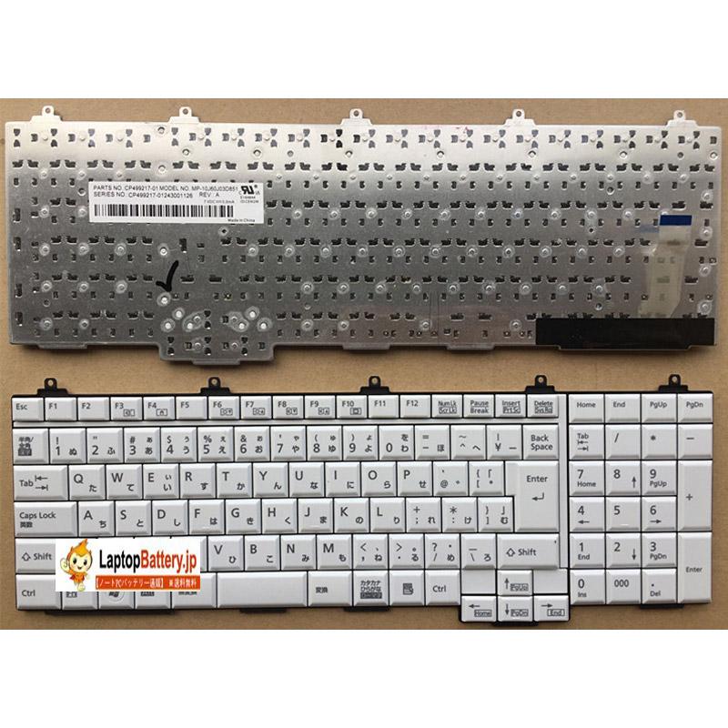 FUJITSU CP487582-01対応PCキーボード