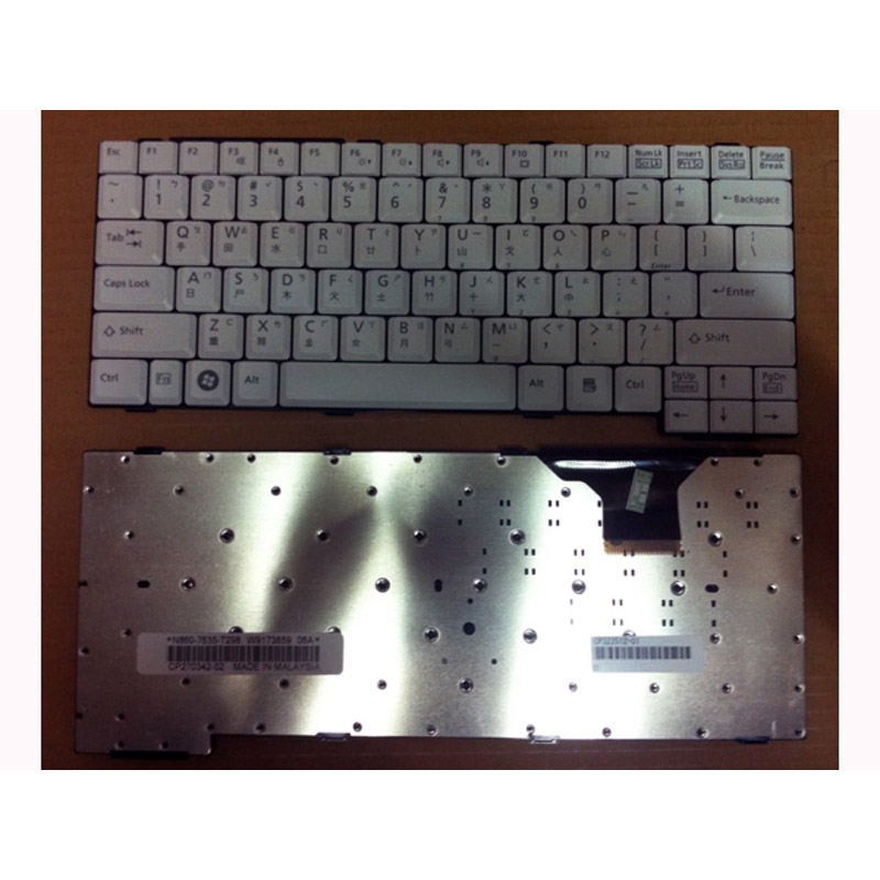 FUJITSU Lifebook T5010対応PCキーボード