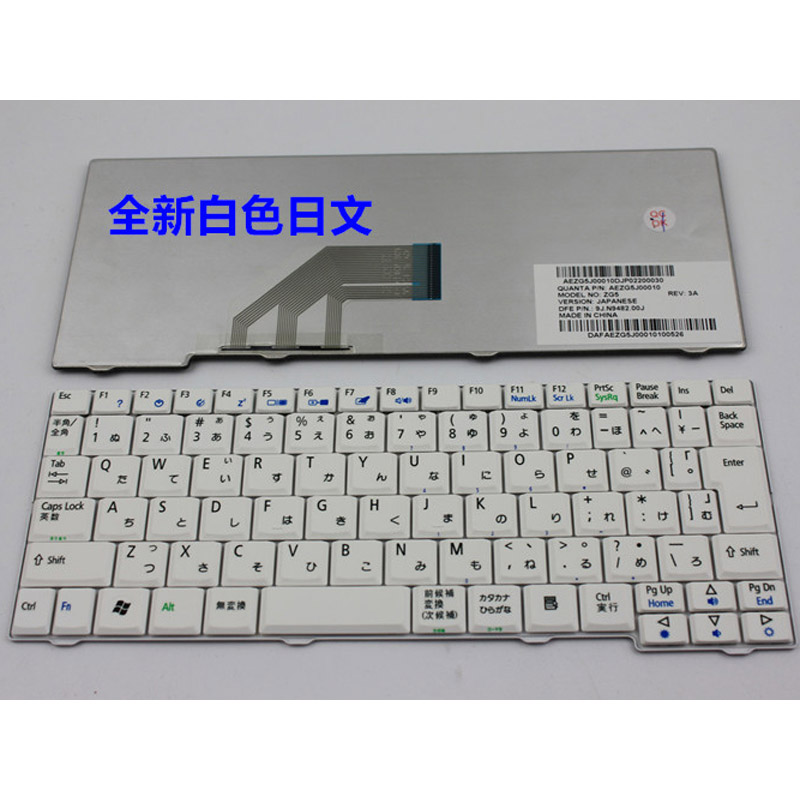 Laptop Keyboard for NEC BL300 Series