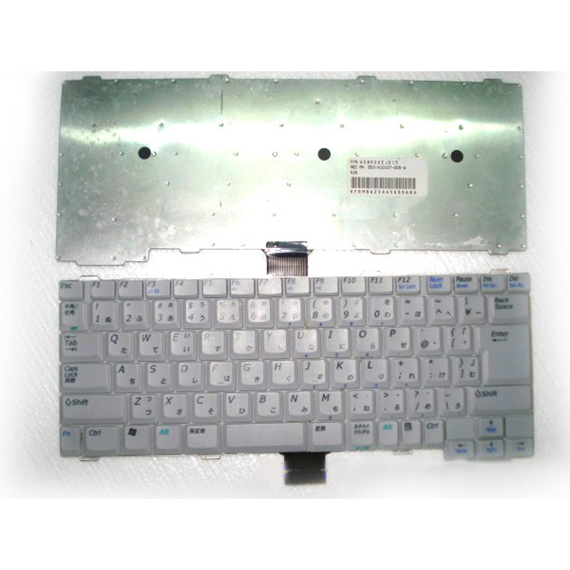 Laptop Keyboard for NEC LaVie LL550/TG6R PC-LL550TG6R