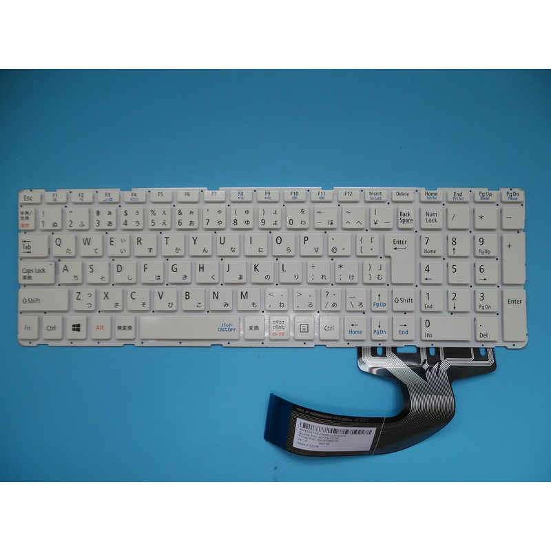 Laptop Keyboard for NEC LaVie E PC-LE150/N