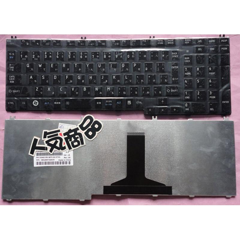 TOSHIBA Qosmio F60対応PCキーボード