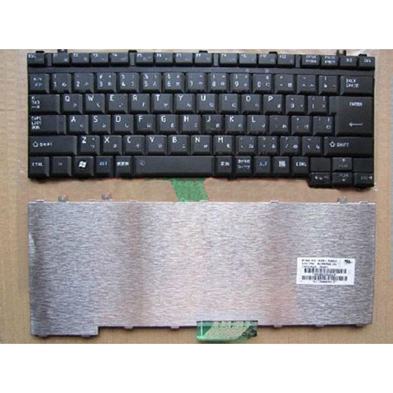 TOSHIBA Dynabook Satellite T40対応PCキーボード
