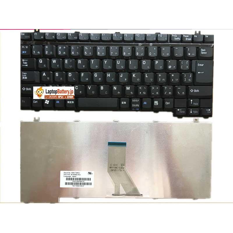 TOSHIBA Tecra M4対応PCキーボード