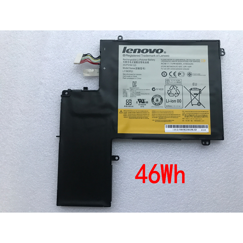 LENOVO IdeaPad U310 Laptop Akku