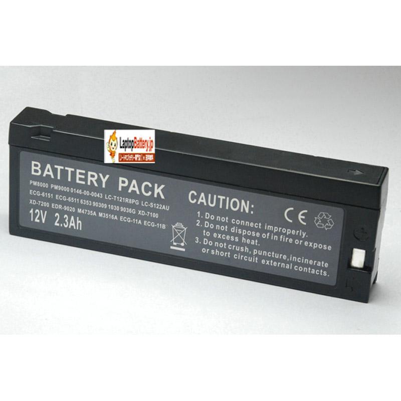 NIHON KOHDEN ECG-8110P レントゲン・医療機器用バッテリー