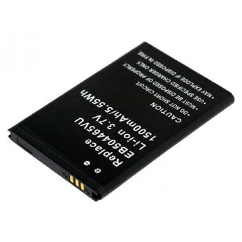 batterie ordinateur portable Mobile Phone Battery SAMSUNG GT-S8530H