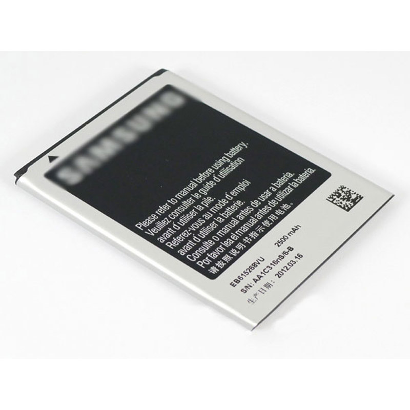 batterie ordinateur portable Mobile Phone Battery SAMSUNG GT-N7000