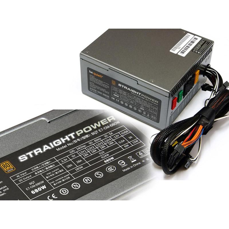 BE QUIET BQT E7-680W PC電源