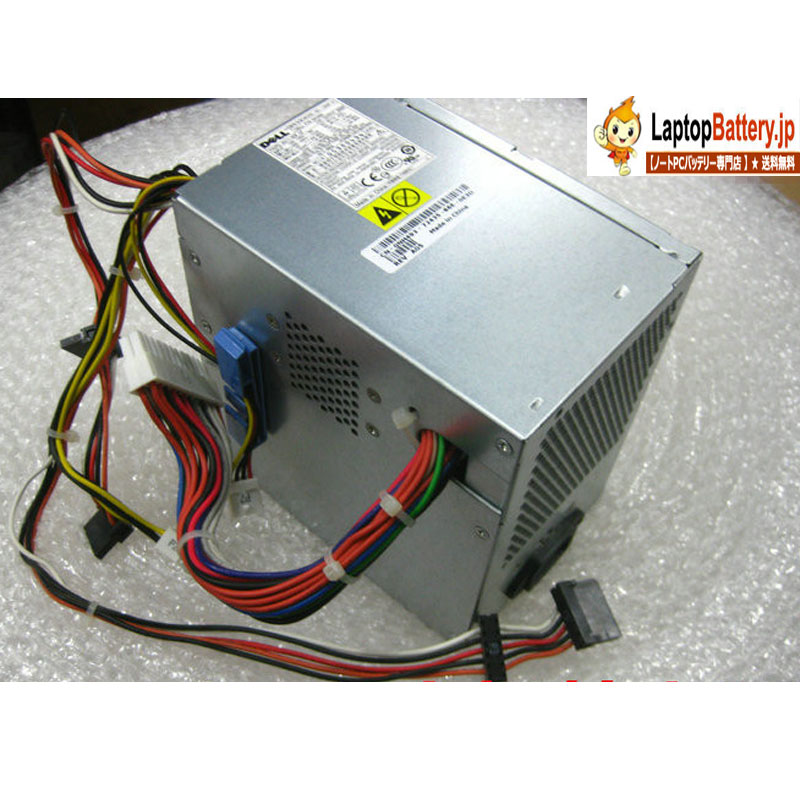 Dell PS-6311-5DF-LF PC-Netzteil