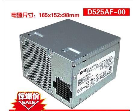 Dell Studio XPS 9100 PC-Netzteil
