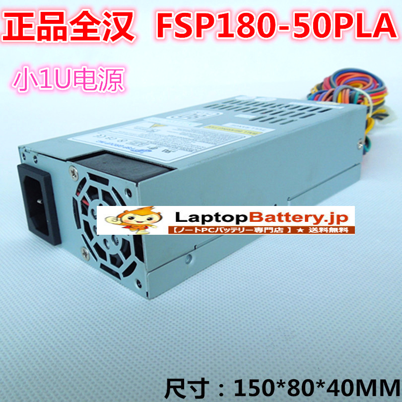 Power Supply for FSP FSP100-50GUB