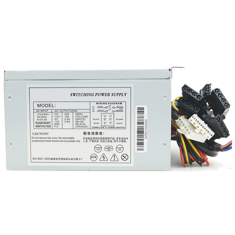 Power Supply for HIPRO HP-200 PPGN