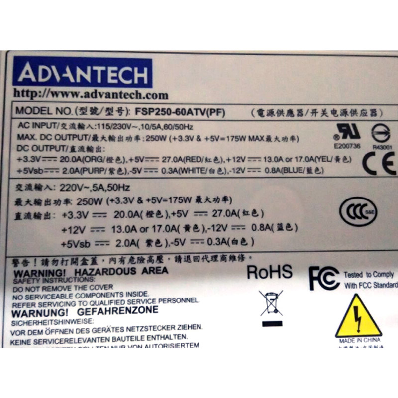 FSP FSP250-60ATV PC-Netzteil