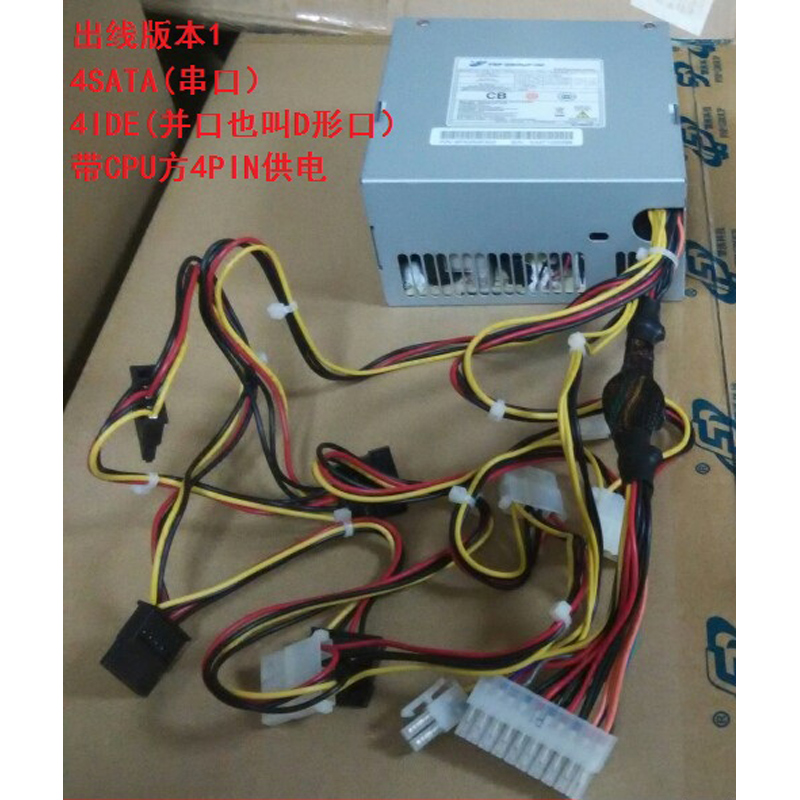 Power Supply for FSP FSP300-60GNV