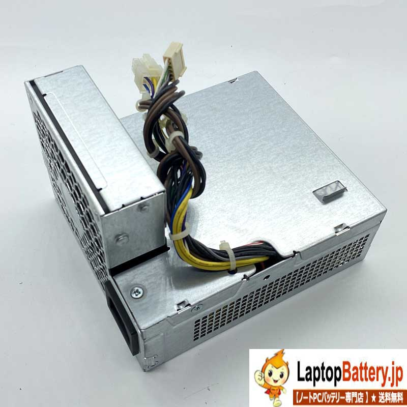 Power Supply for ACBEL PC8027