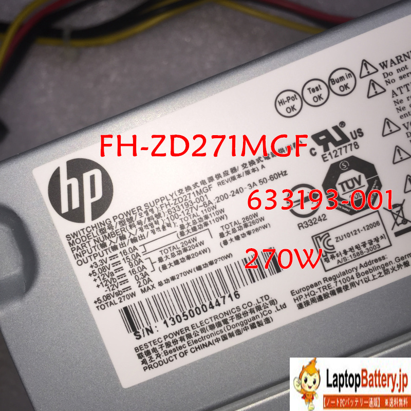 Power Supply for BESTEC FH-ZD271MGF