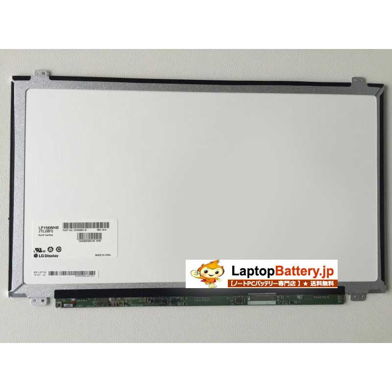 batterie ordinateur portable Laptop Screen FUJITSU LifeBook AH40/D