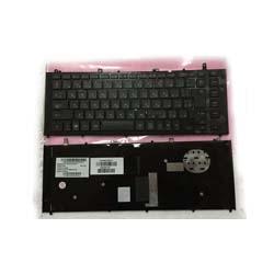 HP ProBook 4420s Laptop Keyboard