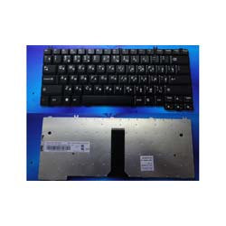 batterie ordinateur portable Laptop Keyboard LENOVO C460