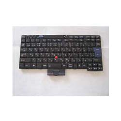 LENOVO ThinkPad X201 Laptop Keyboard