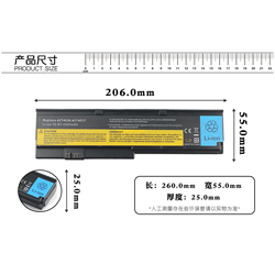 Аккумулятор для ноутбука LENOVO ThinkPad X200 2024