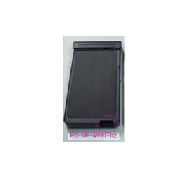 Аккумулятор для ноутбука NEC LaVie PC-VY18MWE3