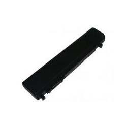 Аккумулятор для ноутбука TOSHIBA Dynabook R731/C