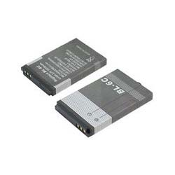 NOKIA 6255 Mobile Phone Battery