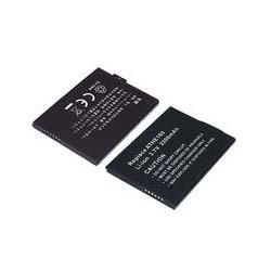 Аккумуляторы для КПК и коммуникаторов HTC Advantage X7501