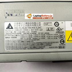 LENOVO ThinkStation D10 Power Supply