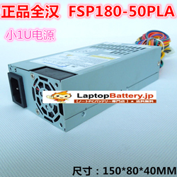 FSP FSP200-50AP Power Supply