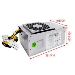 LENOVO ThinkCentre H3060 Power Supply