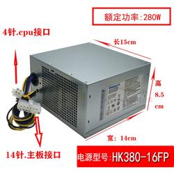 LENOVO T4900c Power Supply