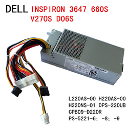 LITEON PS-5221-06 Power Supply for Gateway SX2300 SX2310 SX2311