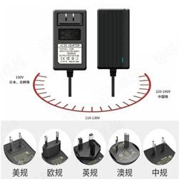 JAMECO RELIAPRO DCU090025F8451 9V 250ma AC to DC Linear Regulated Power Supply
