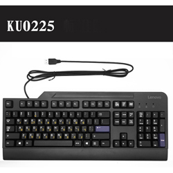Brand New LENOVO USB Silent Keyboard KU0225 US English Layout Black